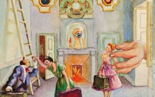 Brigitte Szenczi - Casa de muñecas de Barba Azul - 12 x 12 cm Acuarela sobre papel 2014