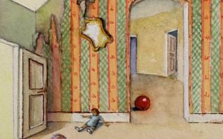 Brigitte Szenczi - Casa tomada - 12 x 12 cm Acuarela sobre papel 2014