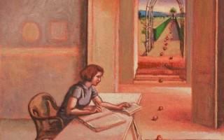 Brigitte Szenczi - Inspiración - 12 x 12 cm Acuarela sobre papel 2014
